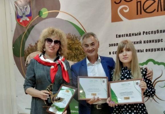 Подведены итоги и награждены победители конкурса «Золотой Пеликан»