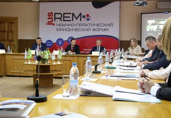 В Донецке стартовал научно-практический юридический форум «JUS REM» – 2021