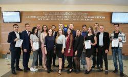 Отчётно-выборная конференция студенческого совета ГСУ