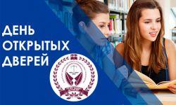В Академии прошёл День открытых дверей факультета ЮиСТ