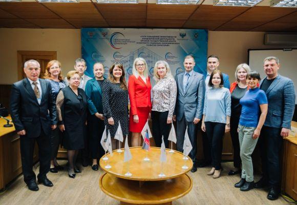 В Академии подвели итоги V Международной научно-практической конференции