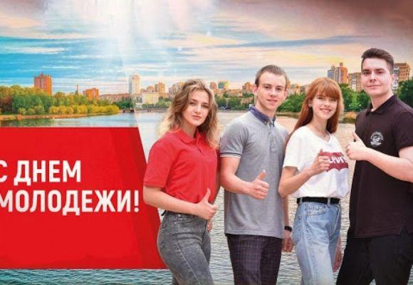 Поздравление Главы ДНР Дениса Пушилина с Днем молодежи