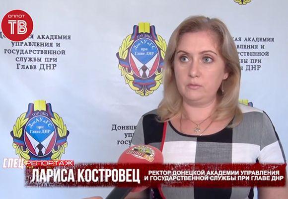 «Спецрепортаж» Оплот ТВ «О подготовке ко вступительной кампании в ДонАУиГС»