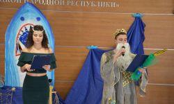 Этно-фестиваль «В царстве Нептуна» от факультета СУиМБ