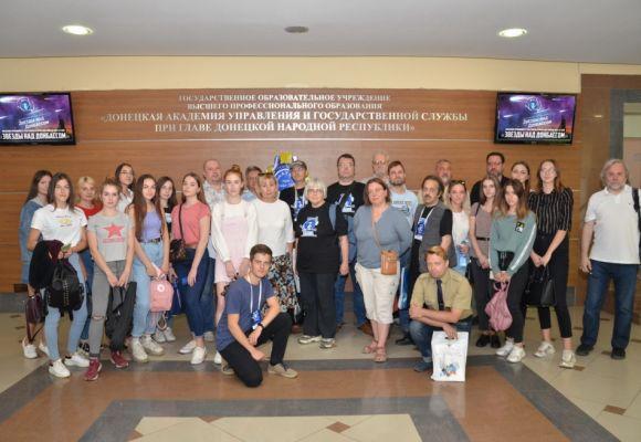 В Академии состоялась встреча с писателями-фантастами – участниками фестиваля «Звёзды над Донбассом»