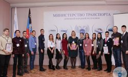 Победители республиканского молодёжного конкурса идей «Транспортная перспектива»