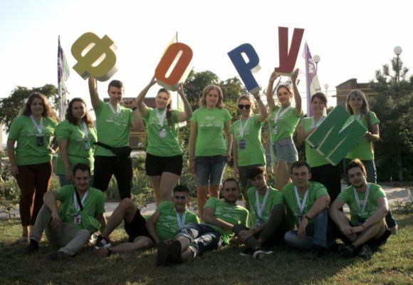 #ЗАРЯДИИДЕЮ: XVI форум лидеров студенческих профсоюзов и самоуправления
