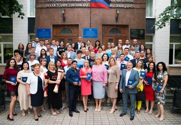В Академии состоялось торжественное вручение дипломов выпускникам Центра дополнительного профессионального образования