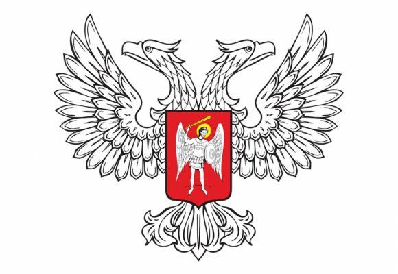 Внесены изменения в Указ Главы ДНР «О введении режима повышенной готовности»