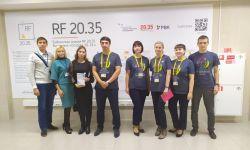 Участие Академии в VI Всероссийской конференции молодых ученых