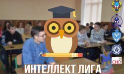 Интеллект-лига от факультета стратегического управления и международного бизнеса