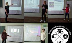 Первая защита курсовых работ на кафедре информационных технологий