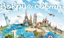 Этно-fest «Вокруг света» вместе со студенческим советом факультета СУиМБ